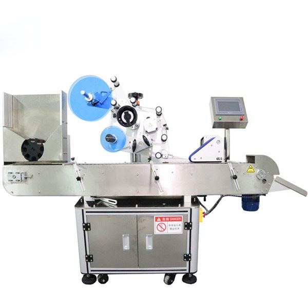 מכונת תוויות מדבקות בקבוקון אופקית אוטומטית