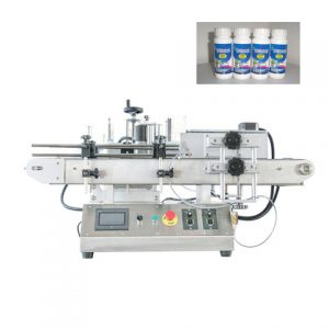 Hang Tag Automatic Paging And Labeling Machine