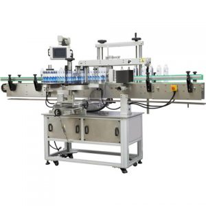Automatic Metal Tube Labeling Machine