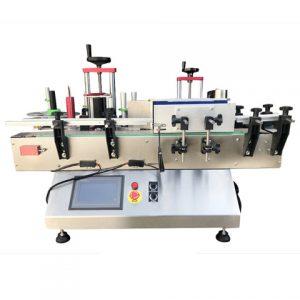 מכונת תיוג אוטומטית למעטפה עם מזין החלפה