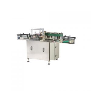 Automatic Labeling Machine For Perfume Vial