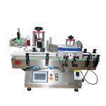 מכונת תיוג צינור דם דם