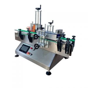 Labeling Machine With High Accuracy