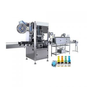C Wrap Packaging Labelling Machine