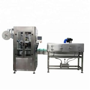 Nutrition Labeling Machine