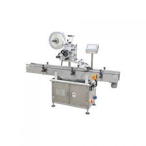 יישום תווית ליישום הדפסה מקוונת