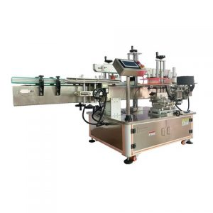 Professional Supplier Labeling Machine In Mould Label