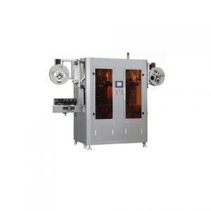 מכונת תווית אוטומטית למשטח שטוח