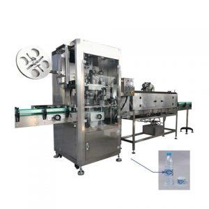 מכונת תוויות מחיר למפעל