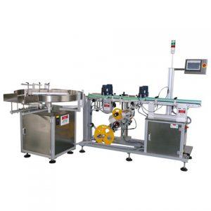 Bottle Labeling Machine Labeling Machine For Plastic Bottle