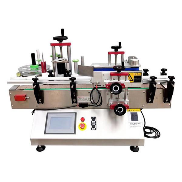 מכונת תיוג בקבוקים לשולחן אוטומטית