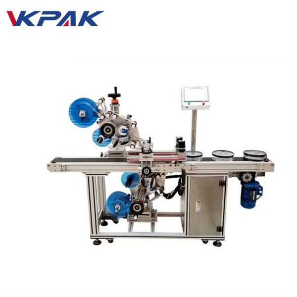 מכונת תיוג שטוחה עליונה ותחתונה אוטומטית