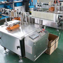 פרטי מכונת תיוג דבק רטוב אוטומטית